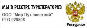 Отдых все включено в Крыму: недорогие отели, пансионаты и цены